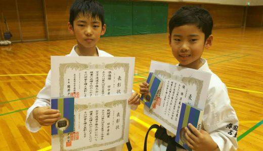 第9回名古屋市小中学生空手道選手権 優勝