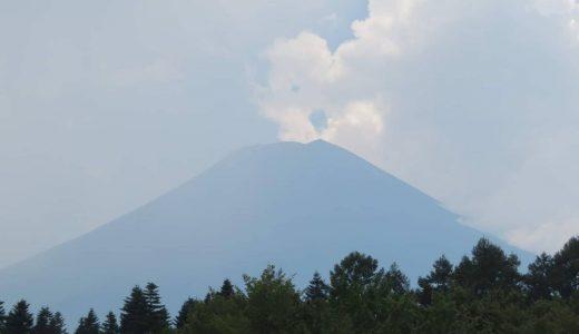 富士山1周ウルトラマラソン完走(2020年9月)